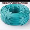 厂家直销电线电缆Profibus DP通讯总线6XV1830-0EH10-22钢带铠装