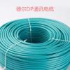 厂家直销电线电缆 Profibus DP通讯总线6XV1830-3EH10可替代进口