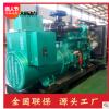 柴油发电机组120kw厂家直销全国联保全铜电机120千瓦柴油发电机组