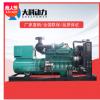 75kw柴油发电机组潍坊厂家直销省油减噪75千瓦柴油发电机组