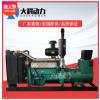 潍柴动力250KW 三相四线厂家直销 柴油发电机组 380V柴油发电机组