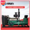 潍柴250KW千瓦移动式柴油发电机组 应急备用方便易拖动