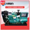 厂家直销出口50千瓦潍坊潍柴柴油发电机组 50kw纯铜无刷发电机