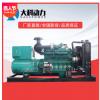 75kw柴油发电机组三相七十五千瓦发电机75千瓦发电机组全国联保