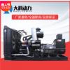 厂家定制400KW大型柴油发电机组 低油耗国产柴油发电机组