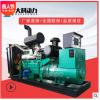 供应自动化发电机300kw柴油发电机组 潍柴系列300千瓦柴油发电机
