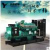 厂家直销500kw玉柴发电机组沈阳无刷发电机组
