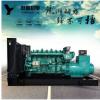 厂家直销200kw玉柴发电机组沈阳无刷发电机组