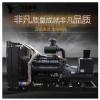 厂家直销150kw玉柴发电机组沈阳发电机