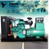 厂家直销30kw玉柴发电机组沈阳发电机