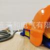 正品韩国凯昆KACON 大象安全型脚踏开关 HRF-HD8S811