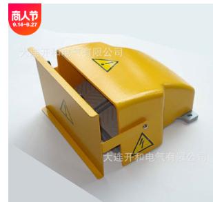 正品韩国凯昆KACON 保护型双踏铝合金重型脚踏开关 HRF-HD5NS