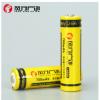 14500充电式锂电池700毫安3.7 -4.2V大容量锂离子工厂家批发