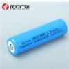 18650充电锂电池 大容量18650锂电池 充电锂电池 全新电芯A品批发