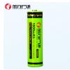 18650锂电池 可充电锂电池 3.7 4.2V充电 A品足容 批发