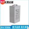 天照硅能OPzV2V300Ah管式胶体蓄电池 深循环长寿命 适合光伏电站