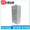 天照硅能OPzV2V420Ah管式胶体蓄电池 深循环长寿命 适合光伏电站
