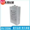 天照硅能OPzV2V250Ah管式胶体蓄电池 深循环长寿命 适合光伏电站