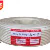 95米同轴电缆RG6 高清闭路电视视频线RF SYWV 75-5电视线 众100