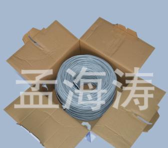 专业批发新浪安普网络线 电脑线 网线 同轴电缆 护套电线电缆