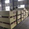 环氧板 新能源环氧板 环氧板加工 锂电池绝缘板 电池pack绝缘板