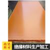 电木板厂家 电木板加工 电木加工 电木板 绝缘板 电木板批发