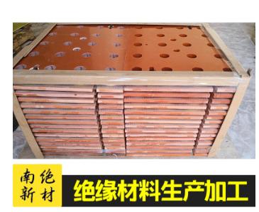 厂家直销 优质电木板 耐热绝缘板 橘红电木板 电木板加工定制