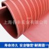 配电室高压绿色绝缘橡胶板低压条纹防滑橡胶皮10kv35kv绝缘地毯