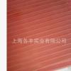 红条纹绝缘防滑橡胶板配电房10kv30kv防滑板橡胶防滑垫
