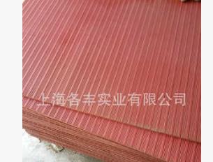 高压绝缘橡胶板条纹绝缘防滑橡胶地垫配电房10kv35kv