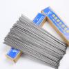 厂家直销碳化钨管状气焊条 YZ5气焊条YZ3 YZ4 YZ6气焊条保证质量