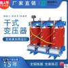 干式三相变压器厂家10KV SCB10-50KVA全铜环氧树脂浇注定制变压器