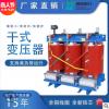 SC-20KVA干式三相变压器 电力变压器厂家 全铜环氧树脂浇注变压器