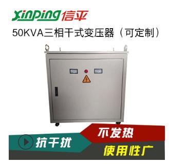 山东工业用纯铜三相干式隔离变压器440V、400V、380V130-160KVA