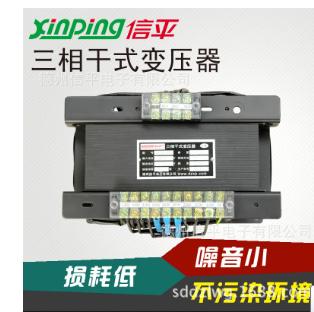 起重机械设备专用三相干式变压器 安全隔离变压器SG-20KVA