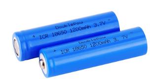 倍量18650锂电池3.7V充电电池1200mah强光手电风扇音响路灯电池