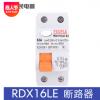 人民电器漏电保护器RDX16LE-63 电子式剩余电流断路器4P63A