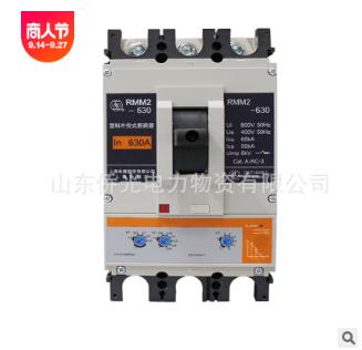 人民电器DZL18-20A32A漏电保护断路器 NL18 RDL18-20A32A