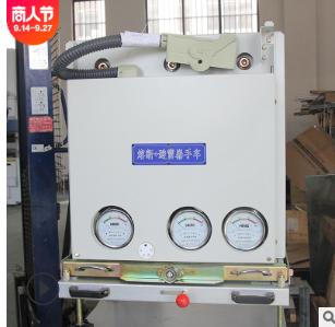 厂家直供35kv高压柜控制柜自动化控制柜高压开关柜专业定制