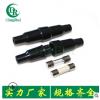 保险丝盒5*20 保险丝盒带线 尼龙 电木材质 可配端子弹簧保险丝管