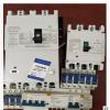 配电箱柜 防误开关 刀开关 负荷隔离开关HGL-1600/4