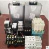 配电箱柜 防误开关 刀开关 负荷隔离开关HGL-1600/3