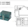 LXZ1-03Z/N LXZ1-03Z/W IP67 机床限位返回 高精度组合行程开关