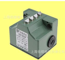 LXZ1-04Z/N LXZ1-04Z/W IP67 机床限位返回 高精度组合行程开关