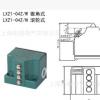 量大包邮LXZ1-04Z/W IP67 机床磨床限位开关 高精度组合行程开关