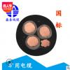 煤矿用移动橡套软电缆MY/MYP矿用0.38/0.66KV矿用电源线3×4+1×4
