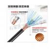 津润牌矿用传感器电缆规格MHYV阻燃电缆MHYA32 值得信赖