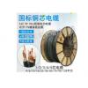 矿用通信拉力电缆标准MHYBV-7-1电缆含插头