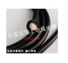 监测电缆规格MHYV22矿用屏蔽铠装电缆 通信电缆