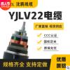 铝芯10kv高压电缆yjlv22-3*70/95/120 铝芯铠装电缆国标 厂家直销